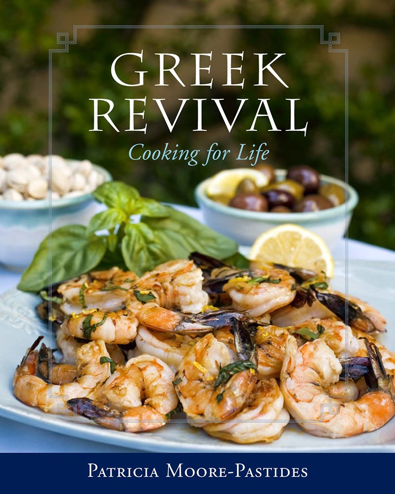 Greek revival cooking for life patricia moore pastides dimitrios greek revival cooking for life patricia moore pastides dimitrios trichopoulos 9781570039393 amazon books forumfinder Gallery