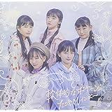 軟体的なボヤージュ(CD+Blu-ray Disc)(TYPE-A)