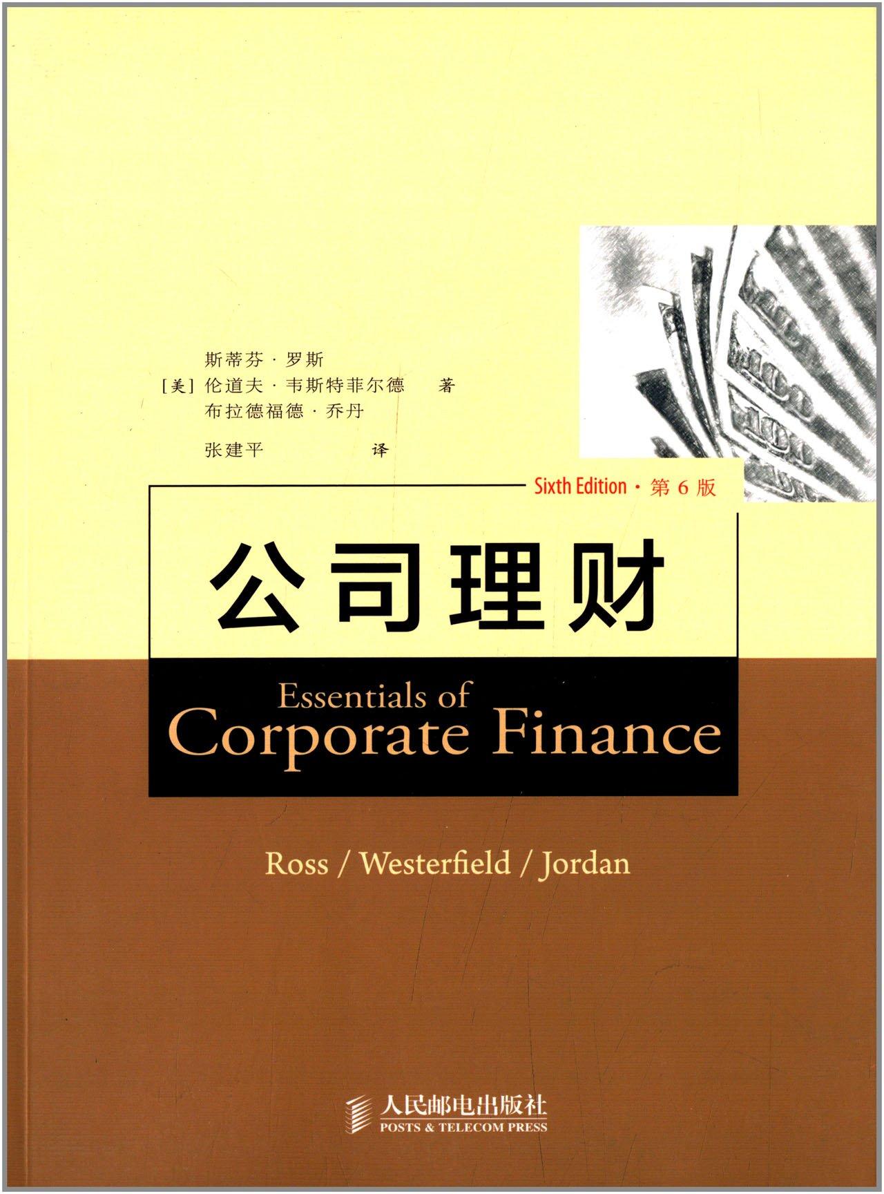 Read Online 公司理财(第6版) pdf