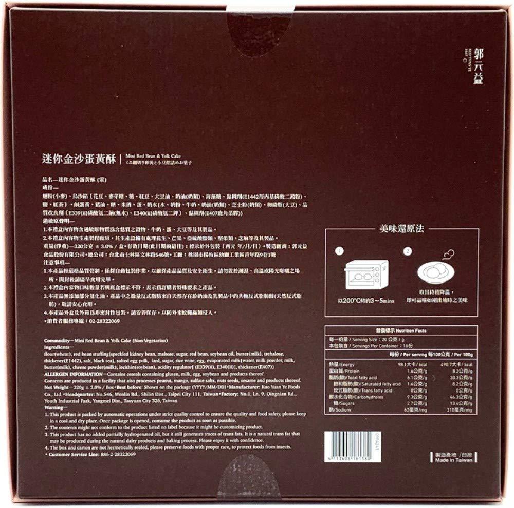 KUO YUAN YE Mini Sand Cake (320g/16pcs) Best Taiwanese Gift - KUO YUAN YE - Fresh Stock-Taiwan food - Cake by TAIWANGO (Image #2)