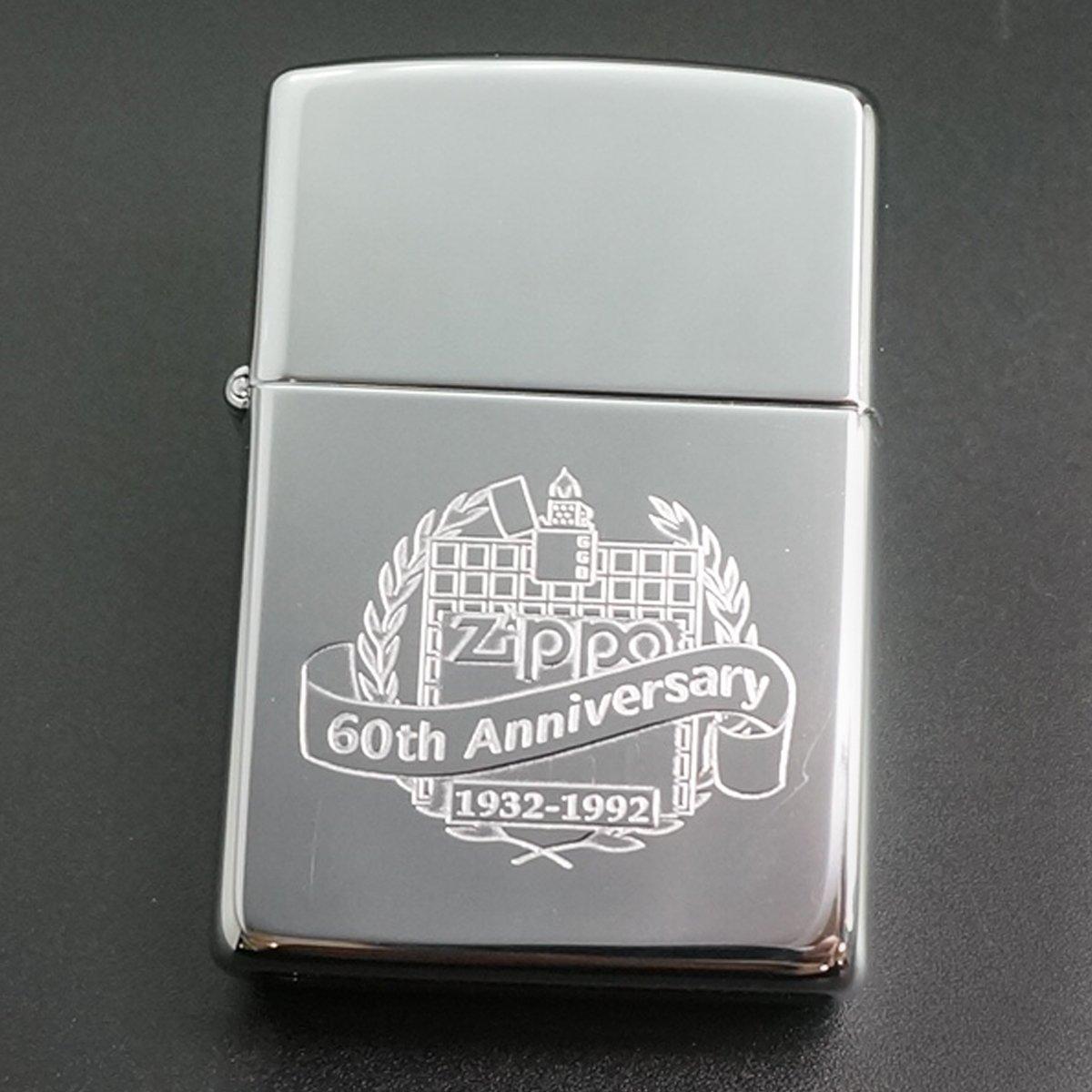 zippo ZIPPO社60周年記念デザイン 1992年製造 B01N4MM8PW