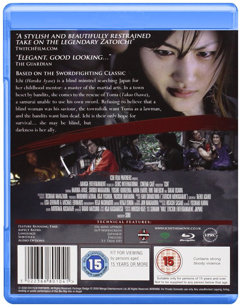 Amazon com: Ichi (2008) [Blu-ray] 'Import': Movies & TV