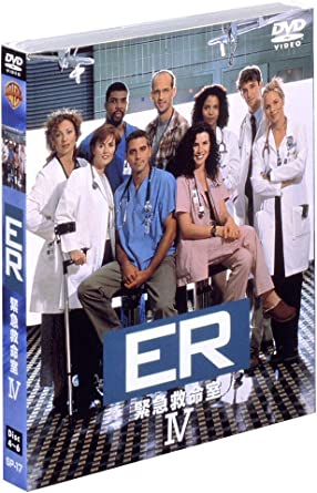 Amazon | ER 緊急救命室 IV 〈フォース・シーズン〉 セット2 [DVD] -TV ...