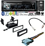 7156CVomsqL._AC_UL160_SR160160_ amazon com stereo install dash kit chevy malibu 01 02 03 (car radio