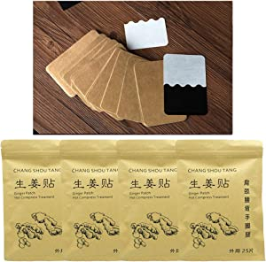 100pcs Ginger Patches Heating Foot Pad Hot Compress Paster Chinese Pure Nature Pain Relieve for Shoulder, Neck, Hand, Back, Feet, Knee, 12 * 8cm