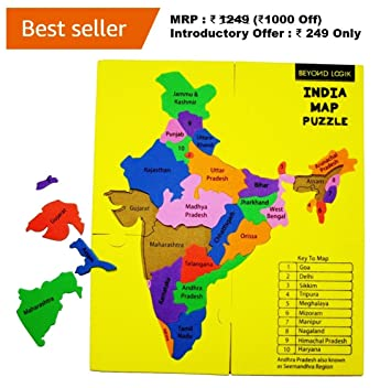 Buy puzzle game india map for boys and girls online at low puzzle game india map for boys and girls gumiabroncs Image collections