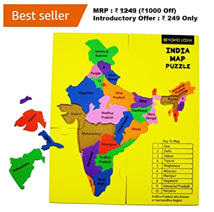 Buy india map foam puzzle geography puzzle online at low prices in india map foam puzzle geography puzzle gumiabroncs Image collections
