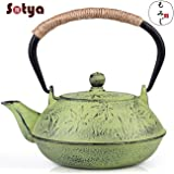 Sotya Cast Iron Teapot Japanese Tetsubin Tea Pot With Infuser Stainless Steel Durable Cast Iron Tea Kettle With A Fully Enameled Interior And Lid Beautiful Maple Leaf Design Green 24OZ
