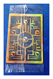 Pokemon Card - ANCIENT MEW SEALED Promo Movie Double Holo Foil Rare by Unbranded na