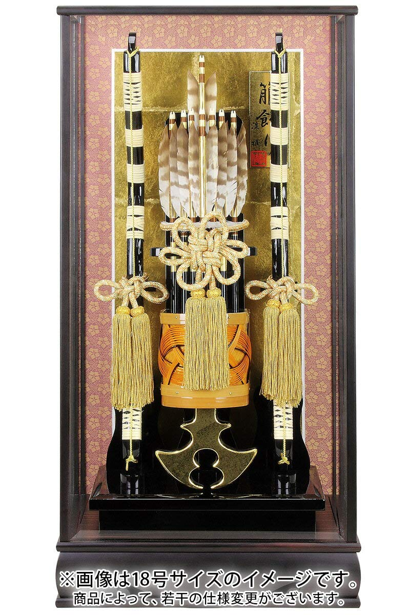 破魔弓 ケース飾り 黒檀 箙飾り 20号 かぶせケース 金沢箔バック 面取ガラス h311-fz-1211-20-590 B017R0I03E