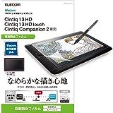 エレコム ワコム 液タブ 液晶ペンタブレット Wacom Cintiq 13HD / HD Touch / Cintiq Companion2 フィルム 指紋防止 反射防止 13.3インチ TB-WC13FLFA