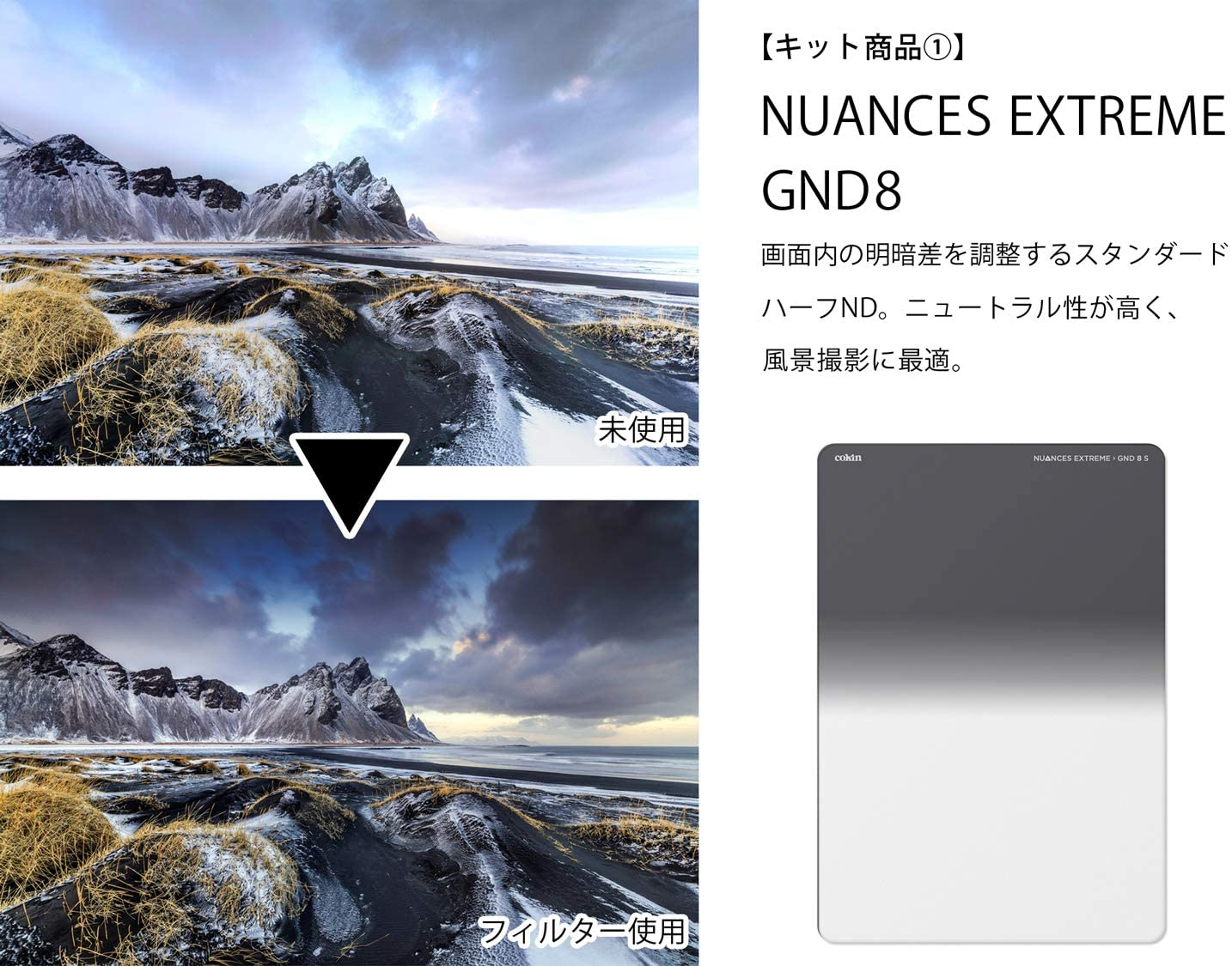 R-GND4 Filters Cokin Square Filter NUANCES Extreme Series ND1024 Includes L Z GND8 Smart Kit