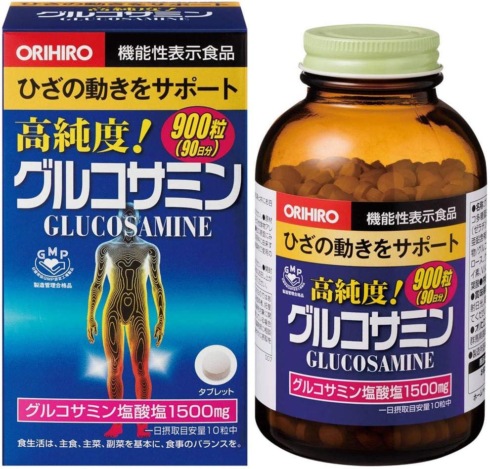 グルコサミンサプリ③