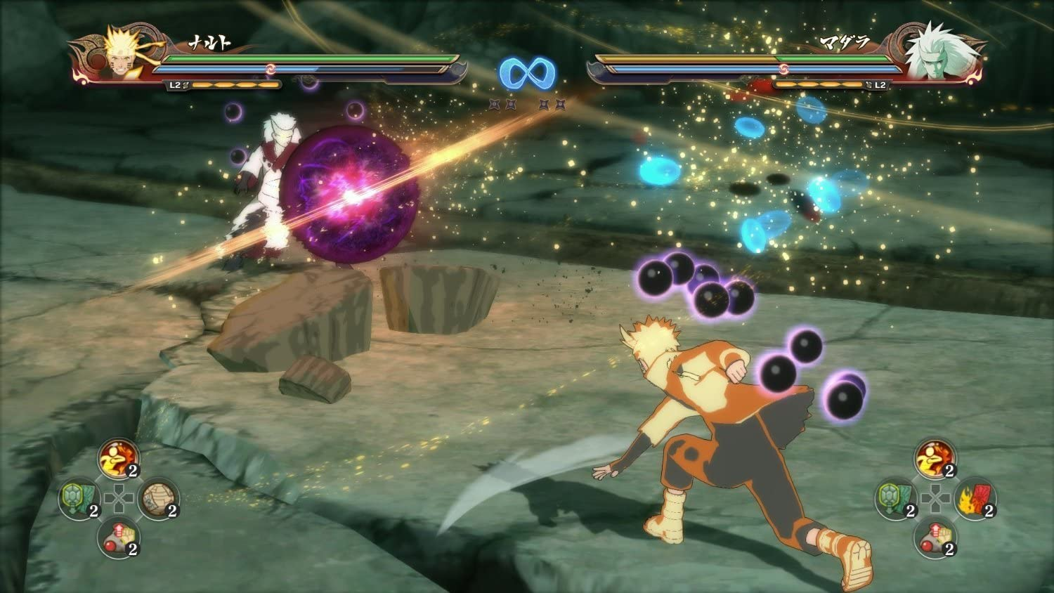 Amazon.com: PS4 NARUTO SHIPPUDEN: ULTIMATE NINJA STORM 4 (US ...