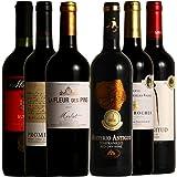 全て金賞受賞 フランス・スペイン・イタリアの コク旨産地より厳選 赤ワイン6本飲み比べセット 750ml×6