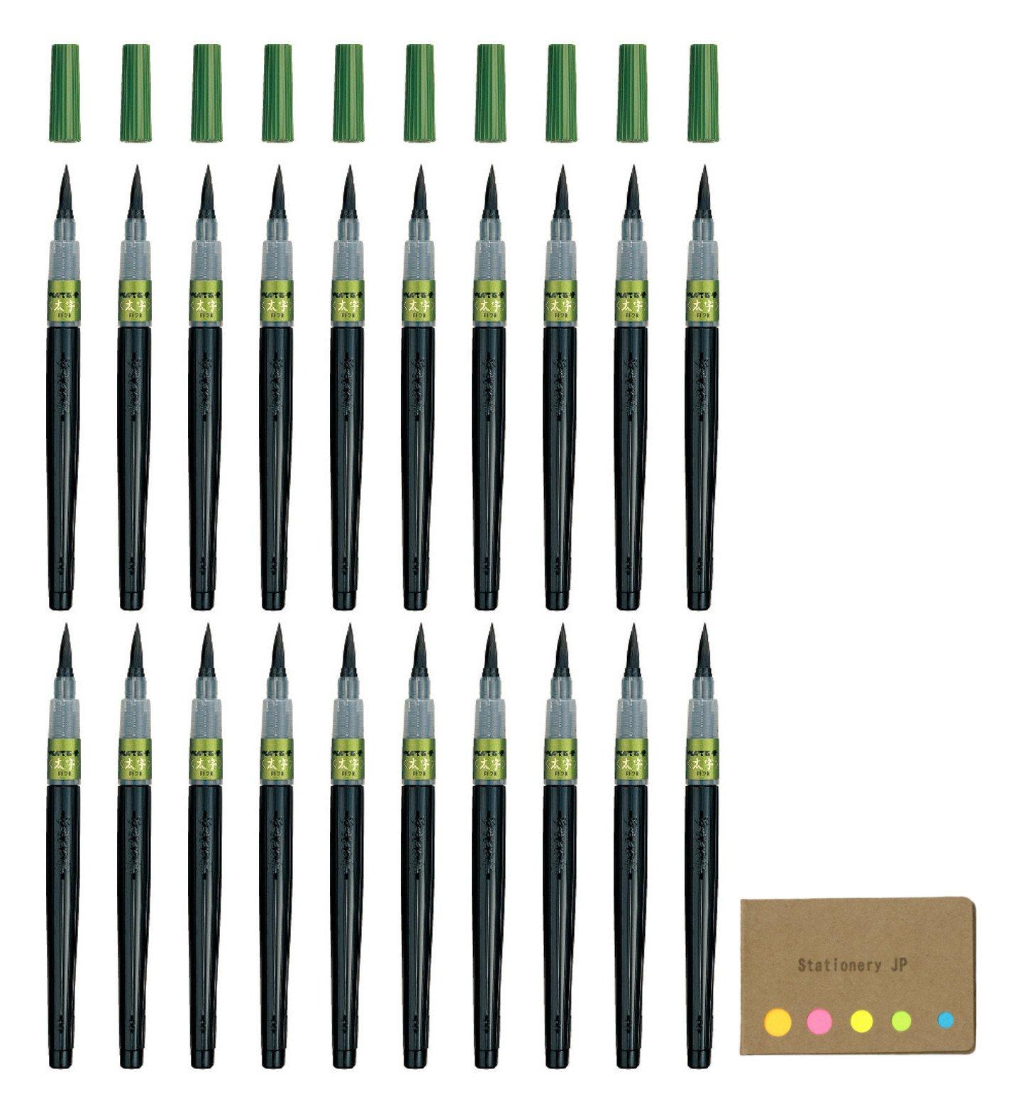 Pentel Fude Brush Pen, Bold, 20-pack, Sticky Notes Value Set