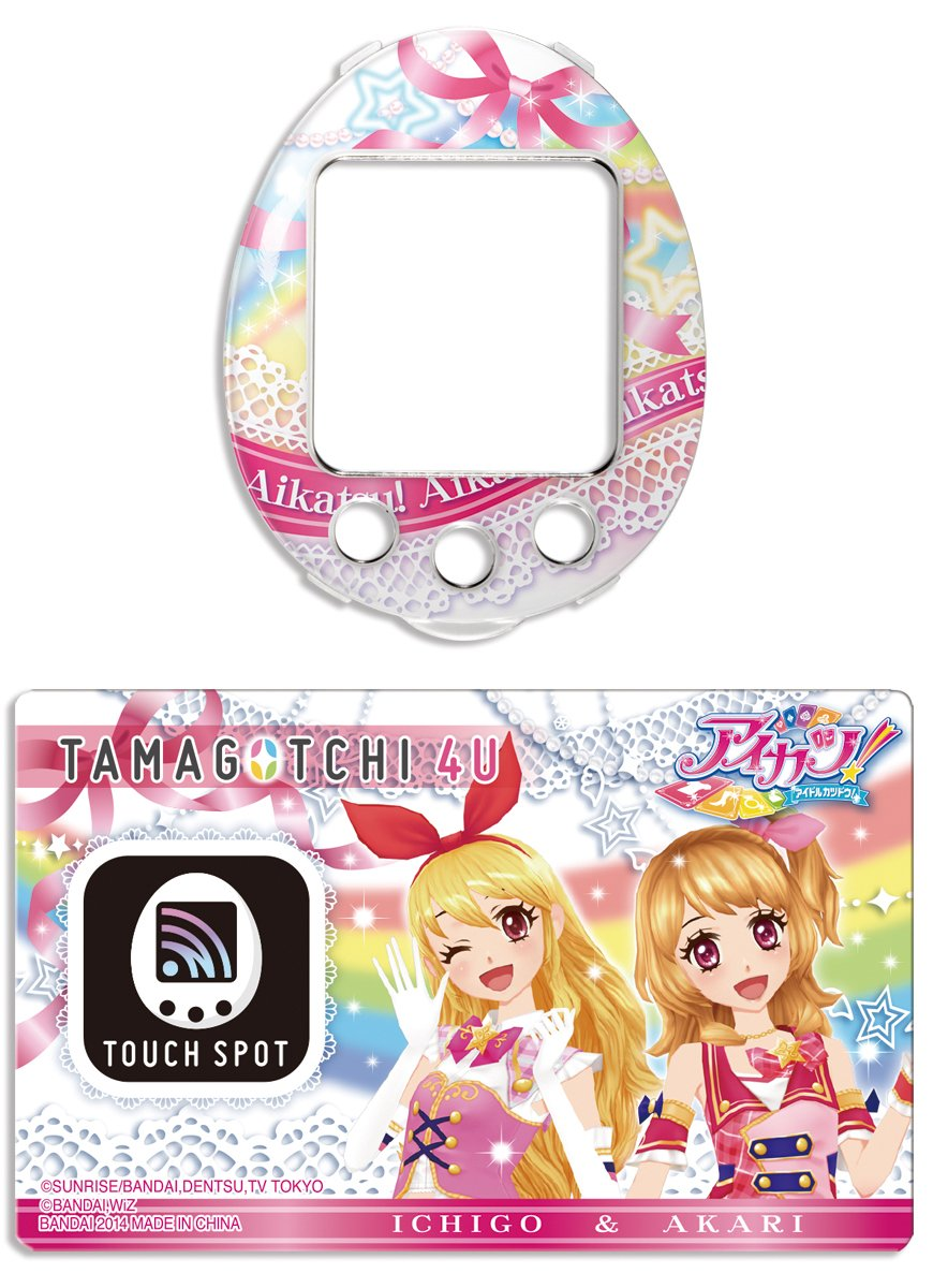 TAMAGOTCHI 4U TOUCH 4U Card & amp;.! Cover set feat Aikatsu ...