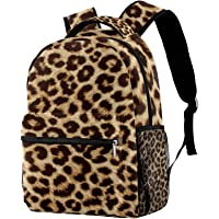 Small Backpack for Girls Boys Fashion Sackpack Duffel Travel Bag leopard print with Shoulder Zipper