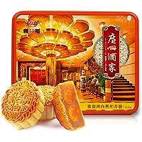 广州酒家 利口福 双黄纯白莲蓉月饼礼盒750g(gift box)