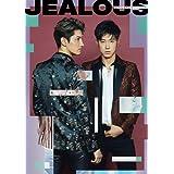 【早期購入特典あり】Jealous(初回生産限定盤)(「Jealous」オリジナルポストカード付)