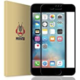 Manto iPhone 8 Plus 7 Plus 6S Plus 6 Plus Screen Protector Full Coverage Tempered Glass Screen Protector Film Edge to Edge Protection Compatible with iPhone 8 Plus 7 Plus 6S Plus 6 Plus 5.5'', Black