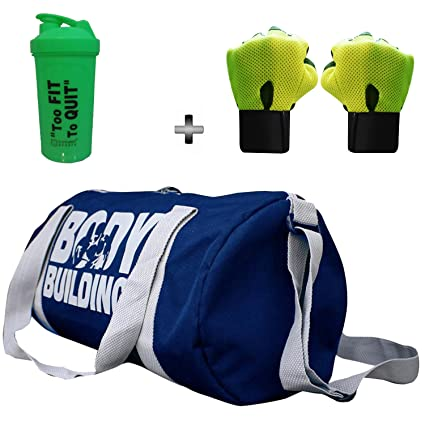 5 O  CLOCK SPORTS Combo Set Enclosed with Body Building Polyester Duffle  Gym Bag (49cm x 24cm x 24cm, Standard, Blue)  Amazon.in  Bags, Wallets    Luggage b35cd4d667
