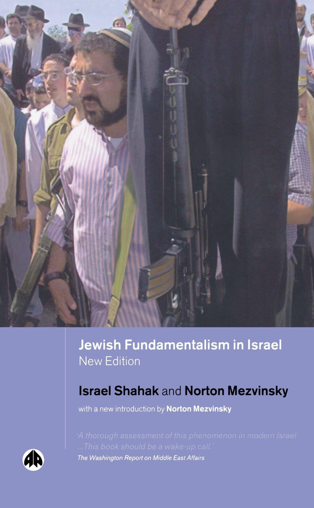 Jewish Fundamentalism in Israel (Pluto Middle Eastern Studies S) Paperback  – September 20, 2004