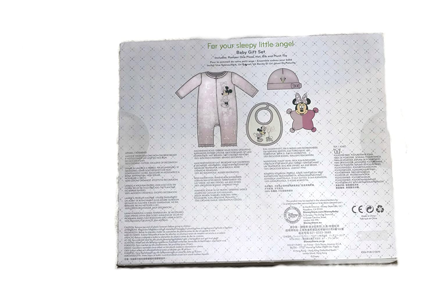 Amazon.com : Disney Store Minnie Mouse Gift Set For Baby 0-3 months : Baby