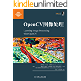 OpenCV图像处理 (华章程序员书库)