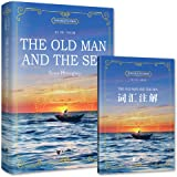 世界经典文学名著系列:老人与海 The Old Man and the Sea (全英文版)