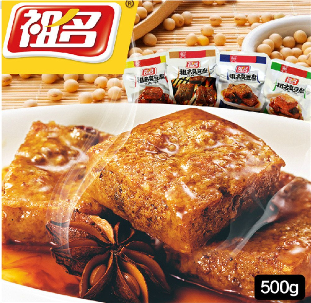 Qyz@ Chinese Special Snack Food:zuming Spicy Stinky Tofu (500g)