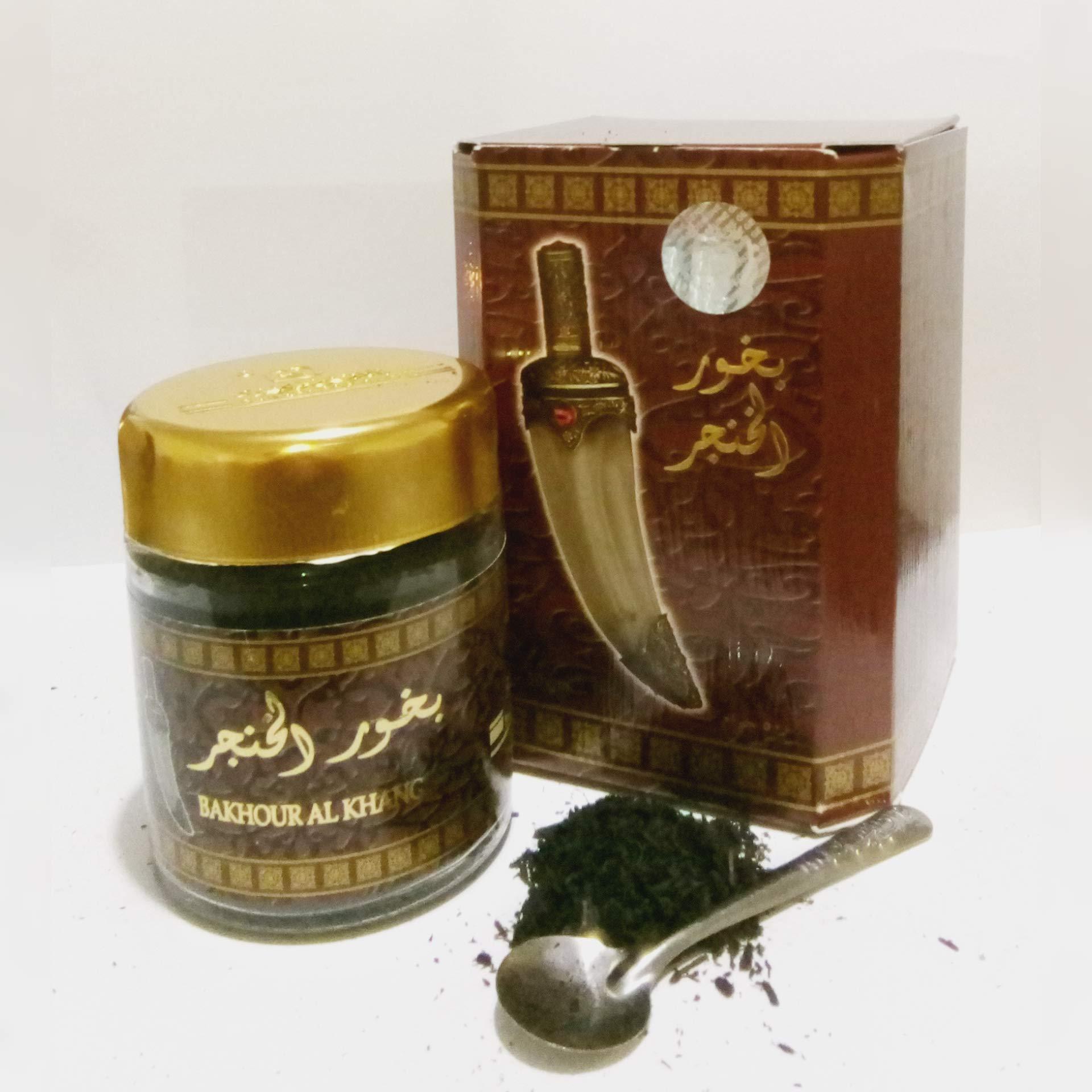 Banafa for Oud Bakhoor Al Khanger (50gm) Incense 3 Pack by Banafa for Oud (Image #1)