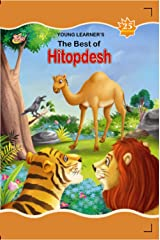 The Best of Hitopdesh Paperback