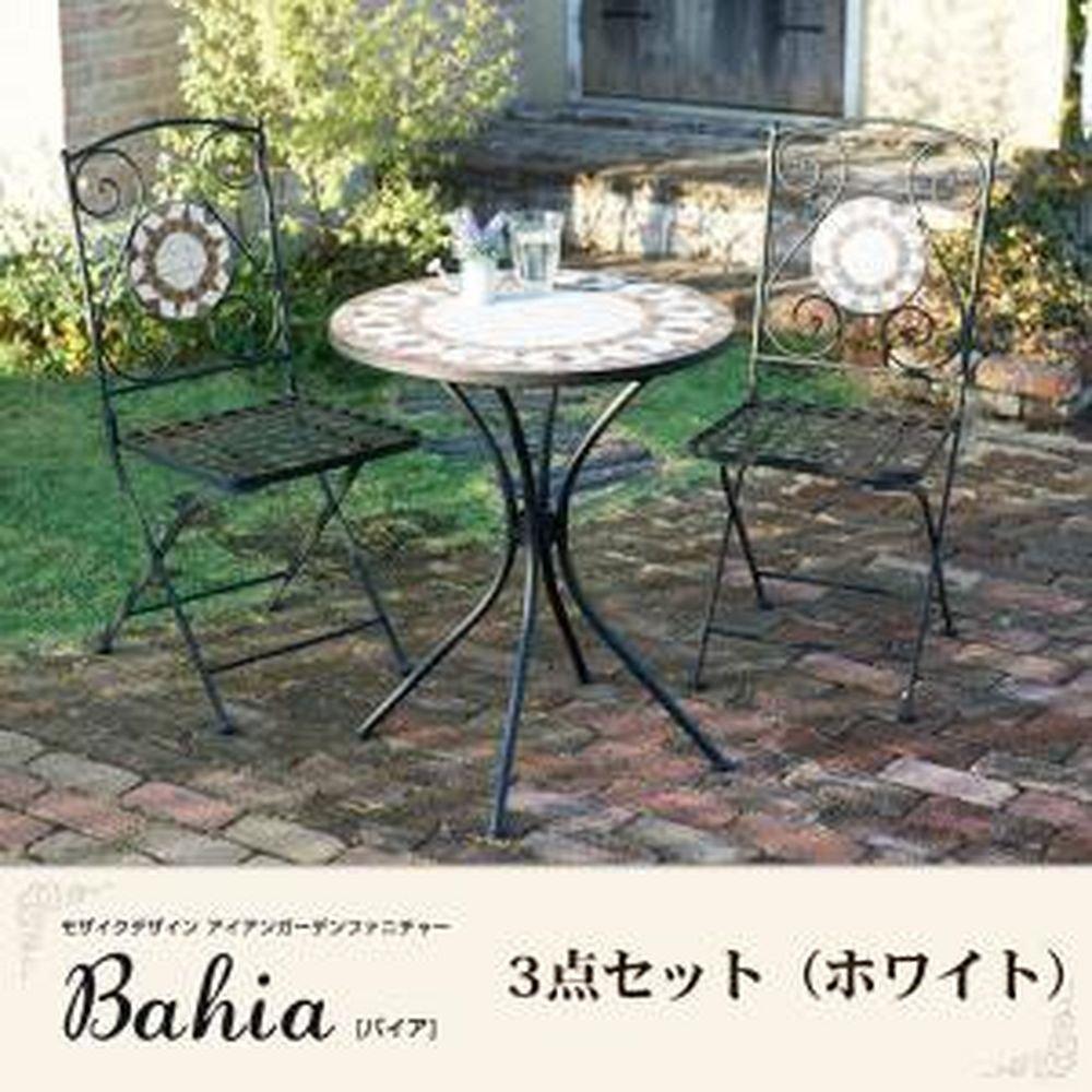 モザイクデザイン アイアンガーデンファニチャー【Bahia】バイア 3点セット(テーブル+チェア2脚) ホワイト B01CUB3O68  3点セット(テーブル+チェア2脚)ホワイト