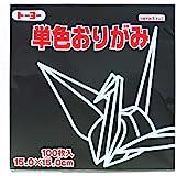 Toyo Origami Paper Single Color - Black - 15cm, 100 Sheets (1)