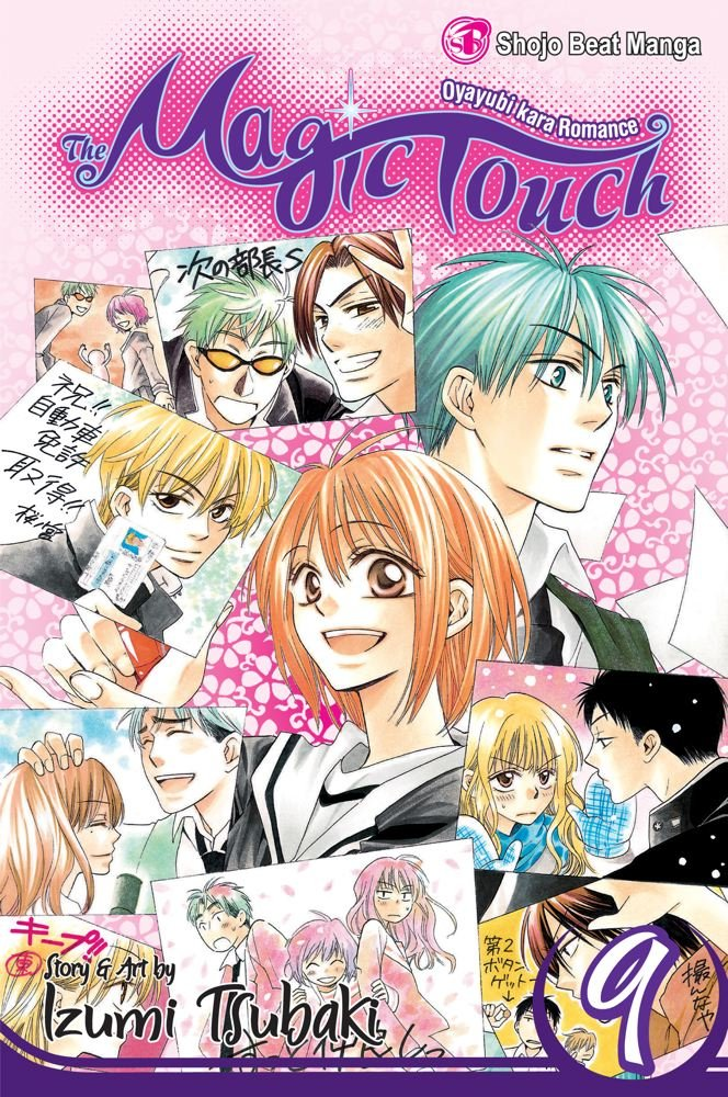 The Magic Touch, Vol. 9 ebook