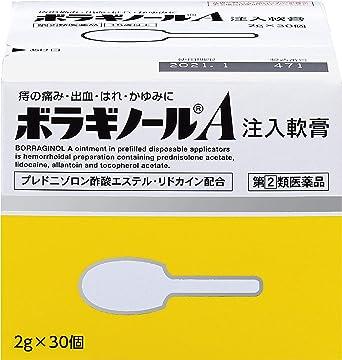 Amazon | 【指定第2類医薬品】ボラギノールA注入軟膏 2g×30 ...
