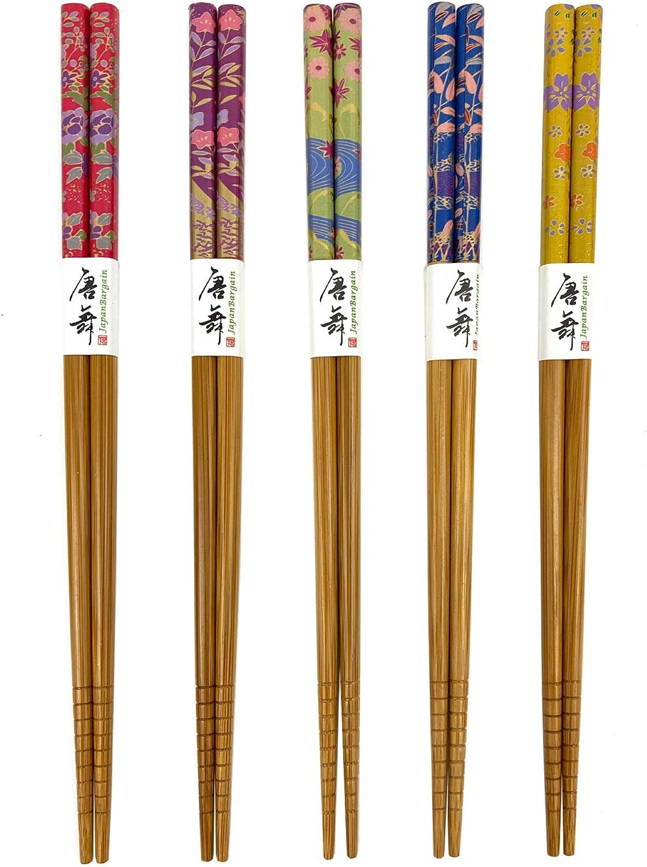 JapanBargain, Bamboo Chopsticks Reusable Japanese Chinese Korean Wood Chop Sticks Hair Sticks 5 Pair Gift Set Dishwasher Safe, 9 inch (1, Natural)