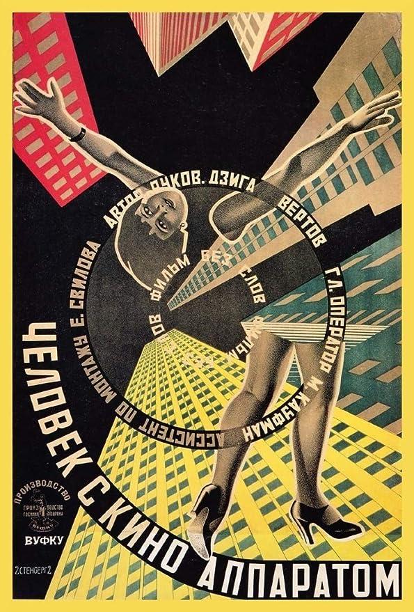 World of Art - Reproducción de póster de Alexander Rodchenko ...