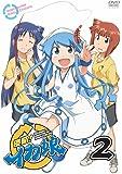 侵略!イカ娘 2 [DVD]