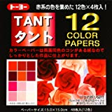 Tant Reds - 6 in (15 cm) 12 colors - 48 sheets by Toyo