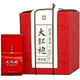 梅府茗家 乌龙茶 福建武夷山岩茶特级大红袍 (黄玫瑰)精美盒装192克