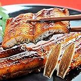 北国からの贈り物 鰻 蒲焼き 美味うなぎ 特製タレ 山椒 付き 約120g 2尾