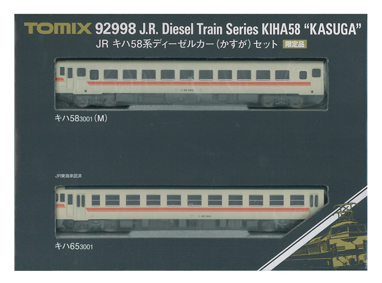 TOMIX Nゲージ 92998 限定品 JRキハ58系ディーゼルカー (かすが) セット B007VUOZEY