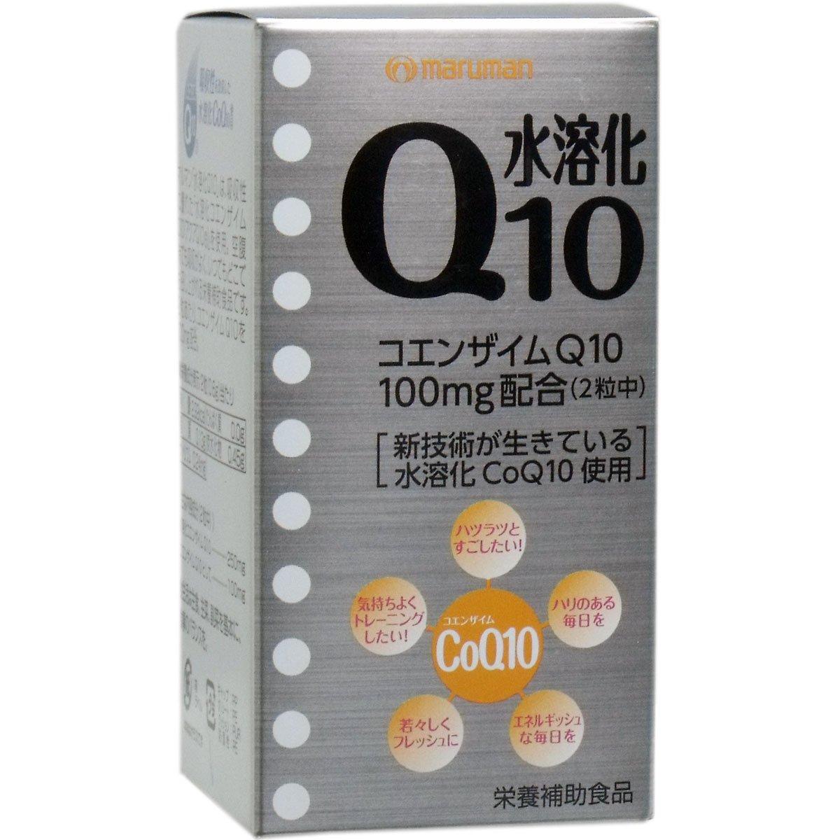 吸収性を改良した、水溶化CoQ10使用!マルマン 水溶化Q10(コエンザイムQ10) 60粒【2個セット】 B00EJGQ348