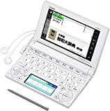 CASIO Ex-word 電子辞書 ドイツ語モデル XD-B7100