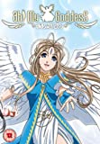 Ah! My Goddess - The Complete Collection [DVD]