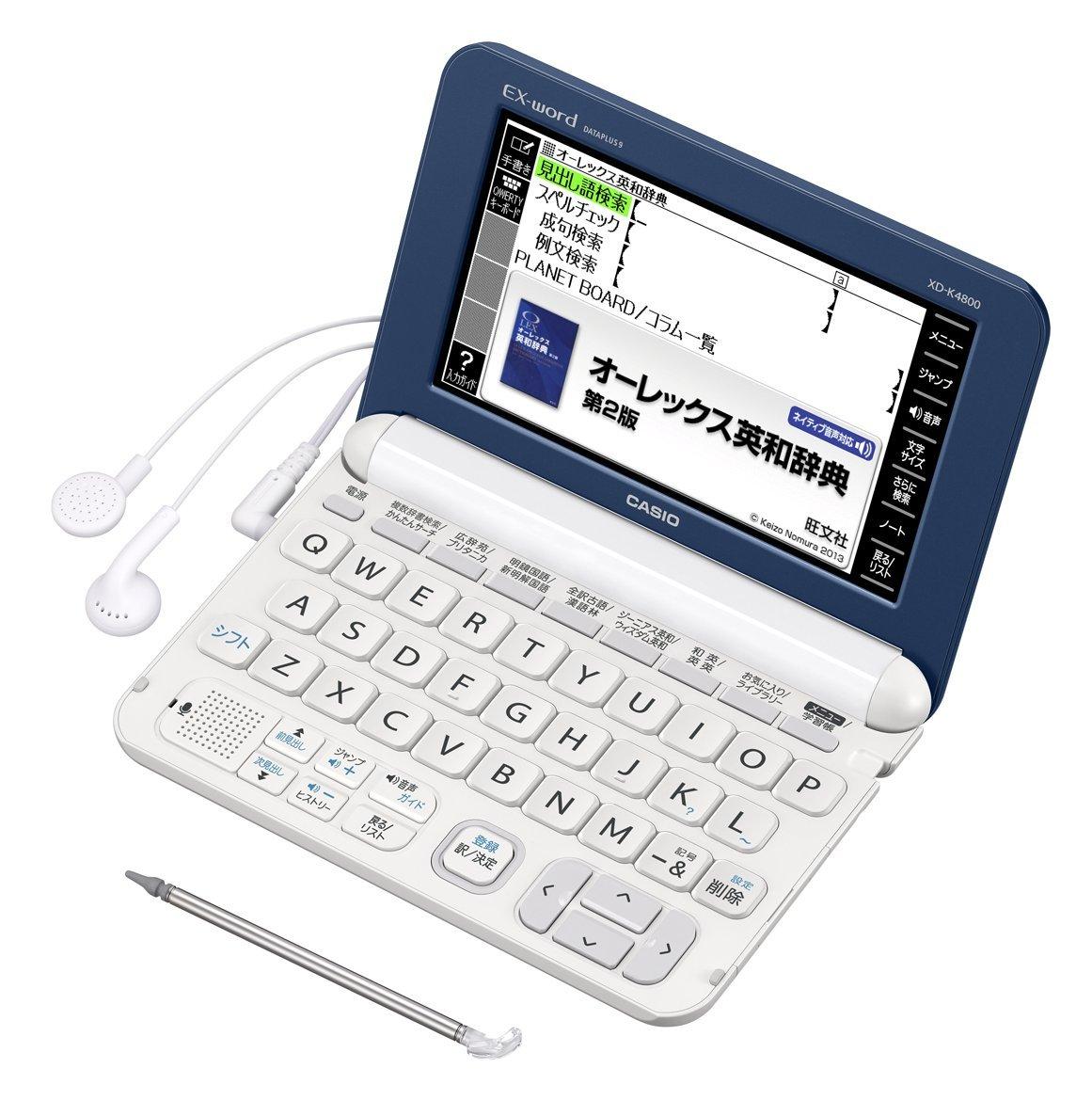 カシオ 電子辞書 エクスワード 高校生モデル XD-K4800BW ブルー/ホワイト B01CG4CNY8  ブルー/ホワイト