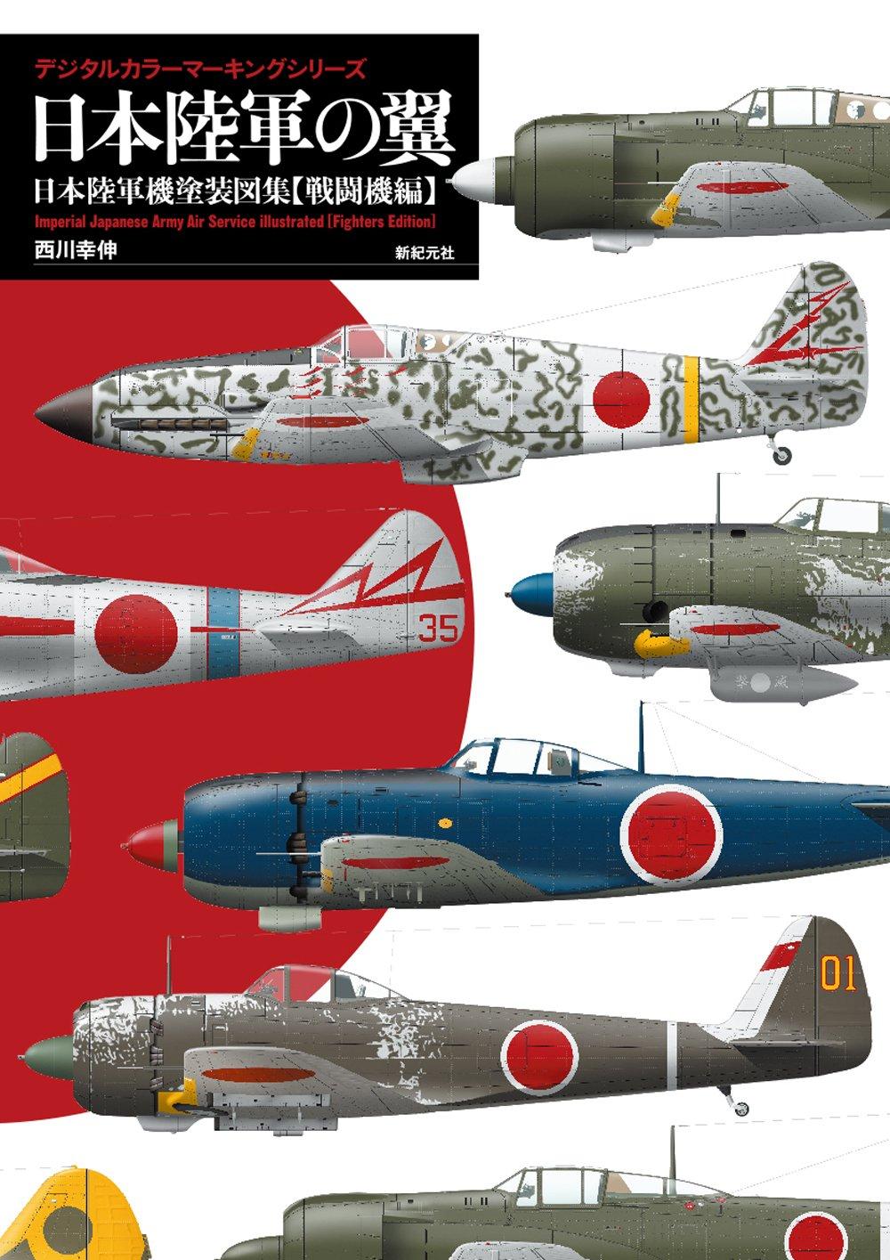 Re: [閒聊] 最後一場全活塞引擎空戰