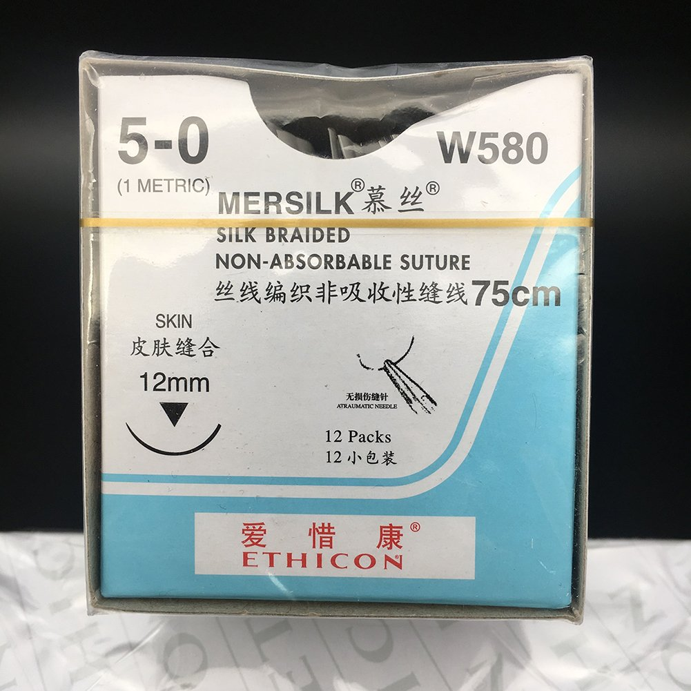 Training Silk Braided Non-absorbable Suture with Rev Cutting Needle 5-0 W580 by gzjy